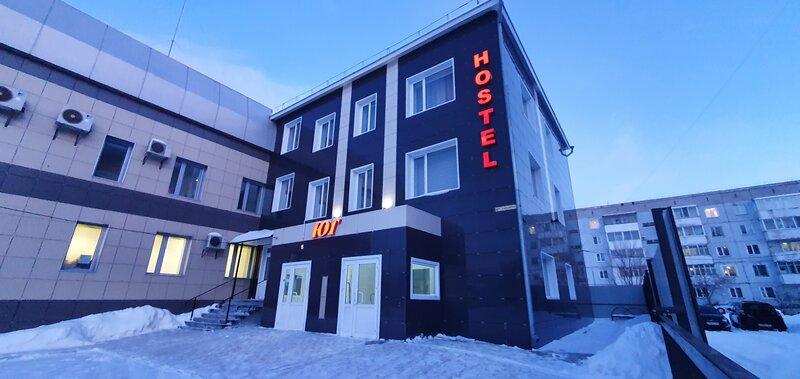 Hotel hostel Юг
