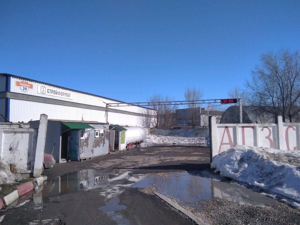 Ссб бетон пропитка гидроизоляционная для бетона купить в