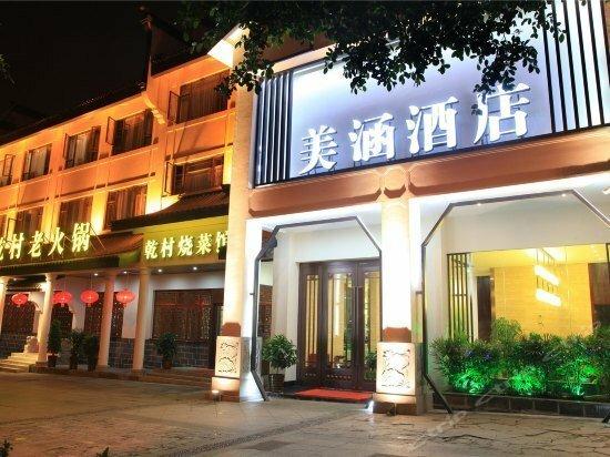 Meihan Hotel