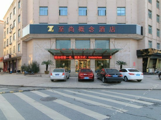 Dongyang Z Business Hotel