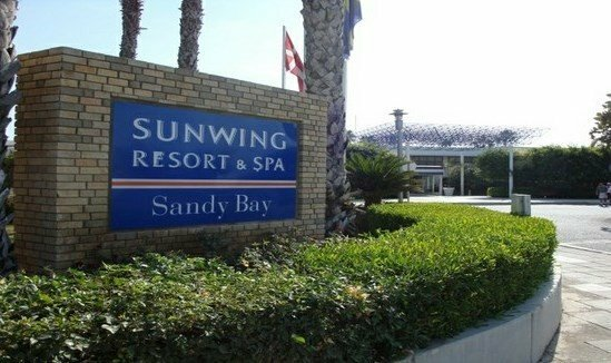Sunwing Resort and SPA Sandy Bay