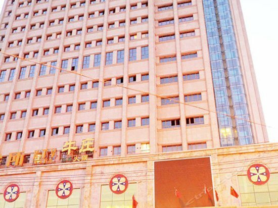 Tianjin International Hotel