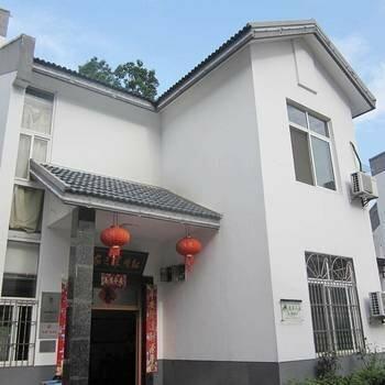 Hongpingguo House