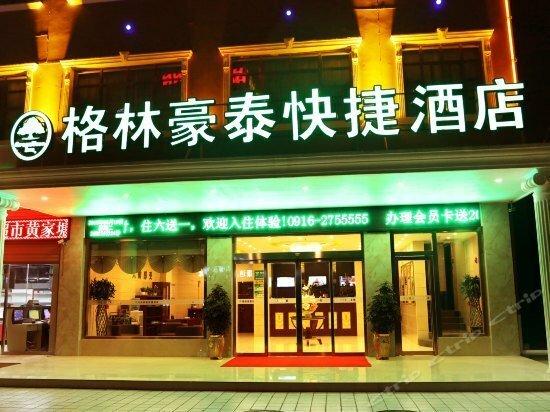 GreenTree Inn ShaanXi HanZhong Railway Station BeiYiHuan Road Express Hotel