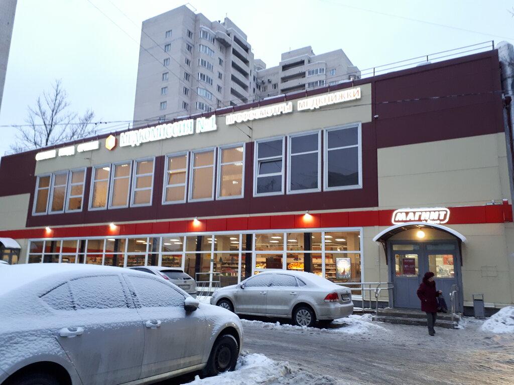 Отзывы о «Медкомиссия № 1» на Савеловской, Россия, Москва ...