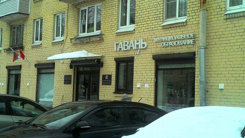 администрация — Гавань — Санкт-Петербург, фото №1