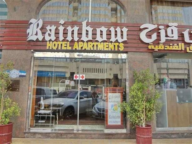 Rainbow Hotel Apartments