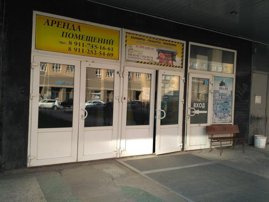 ремонт аудиотехники и видеотехники — PR-Audio — Санкт‑Петербург, фото №1