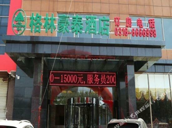 GreenTree Inn Langfang Bazhou City Shengfang Town International Furniture City Hotel