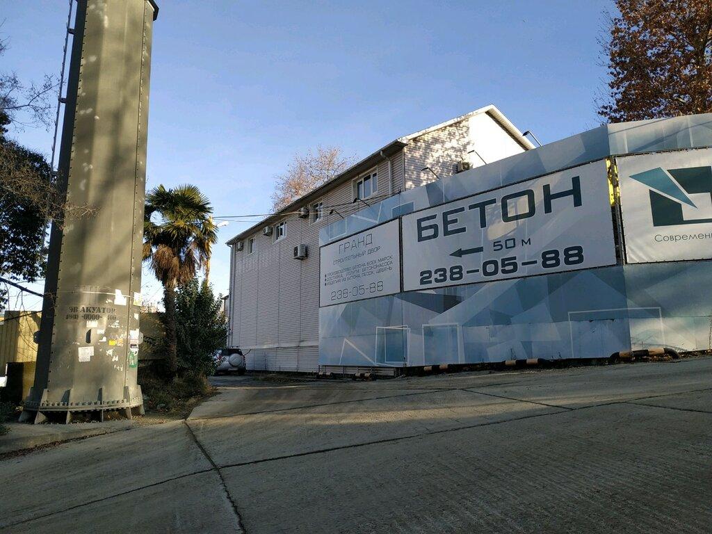 Бетон панорама изоляция цементным раствором