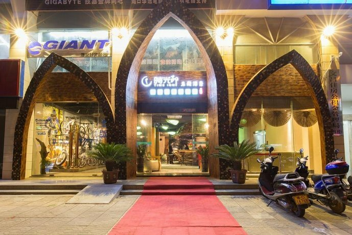 Wenchang Shi Guang Yin Theme Hotel