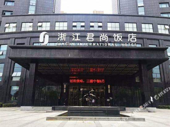 Junsun International Hotel