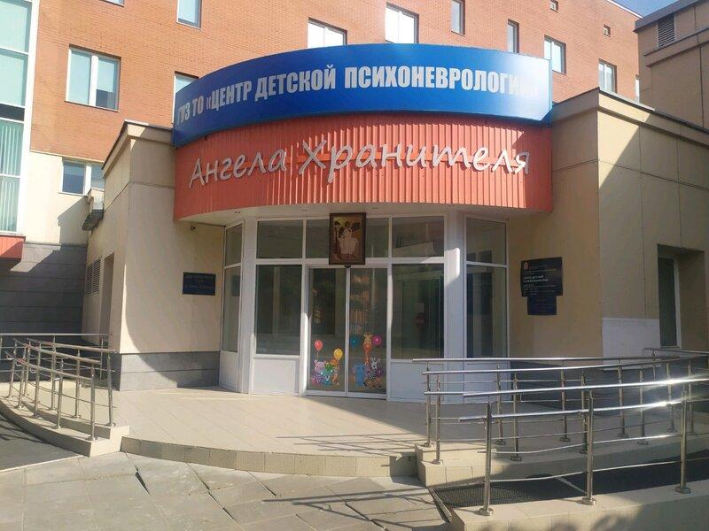 Медцентр для лечения ДЦП