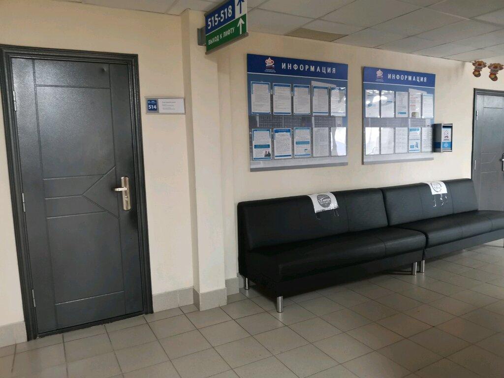 Пенсионный фонд ленинского района г новосибирска личный кабинет сколько должен быть минимальная пенсия
