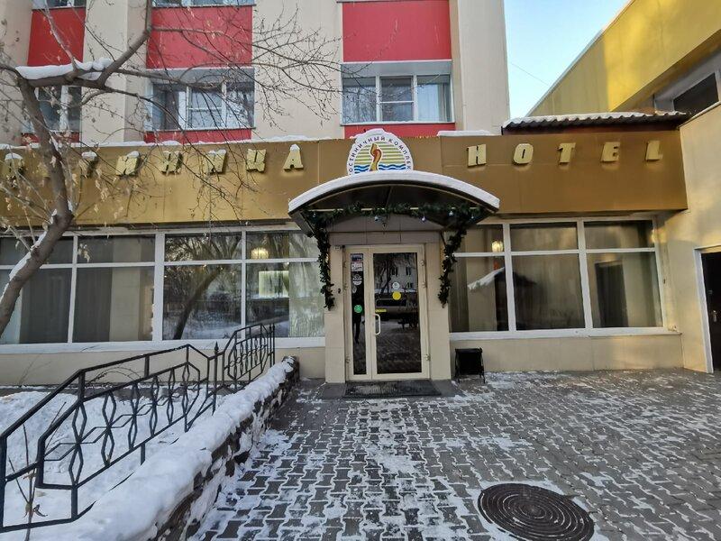 Центр отдыха Воробьёвы горы, офис продаж