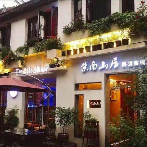 Zinanshan Boutique hotel