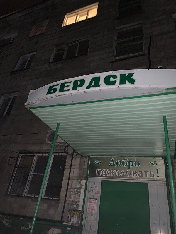 Гостиница Бердск