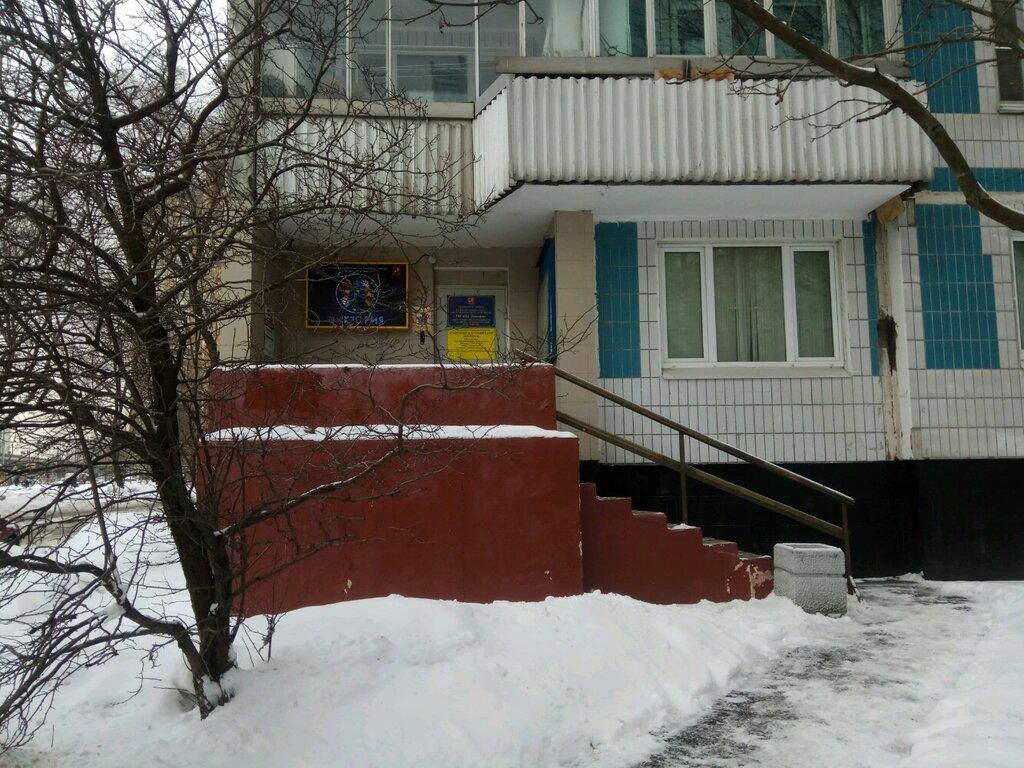 спортивный клуб виктория москва