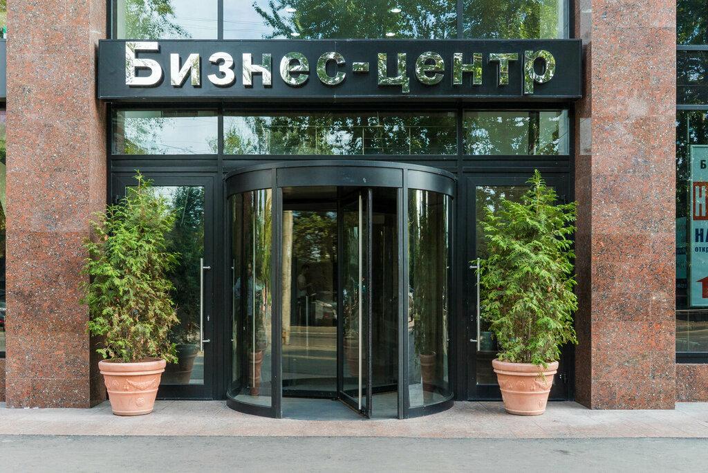 страховой брокер — Зеленая карта — Москва, фото №1