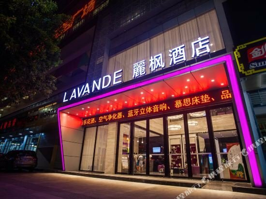 Lavande Hotel Guilin Airport Road Dongan