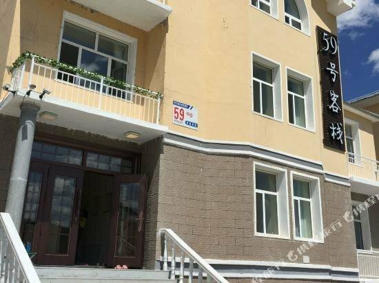 No. 59 hotel