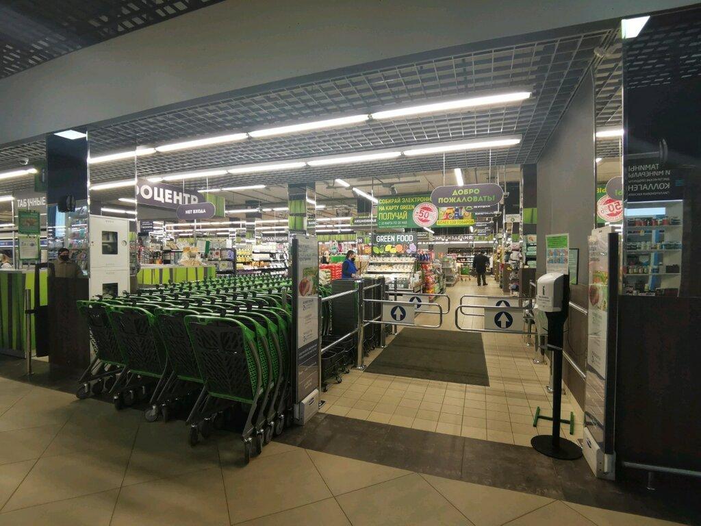 супермаркет — Green — Могилёв, фото №2