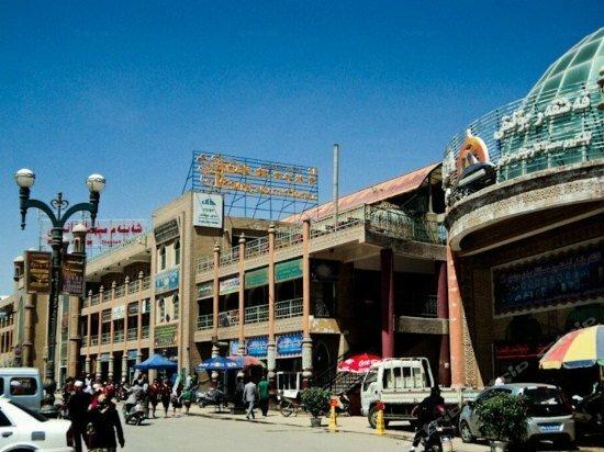 Kashgar Pamir Youth Hostel