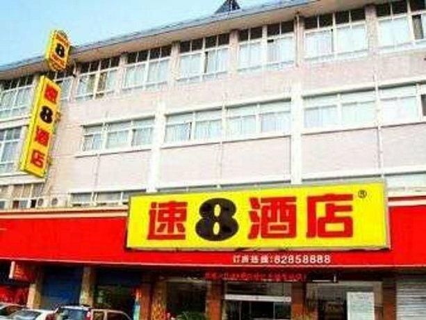Jing Jiang City Star Hotel