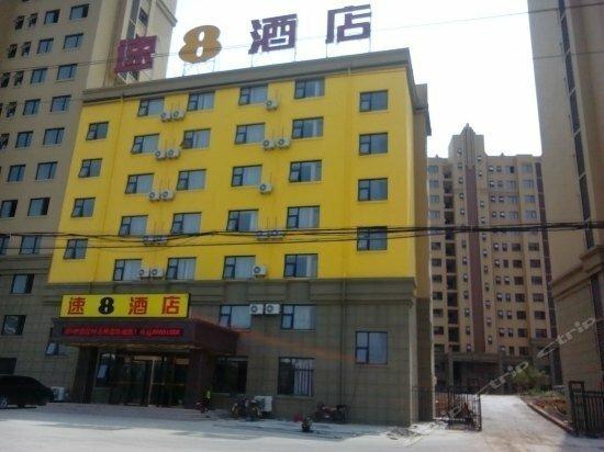 Super 8 Qingdao Jiaozhou Beiguan