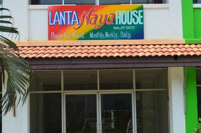 Lanta Friendly House