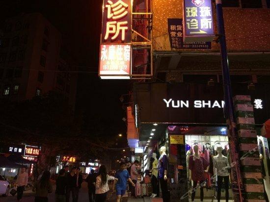 Yongkang Hostel