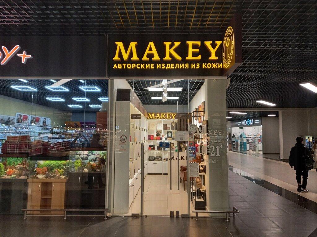 магазин подарков и сувениров — Makey — Могилёв, фото №1
