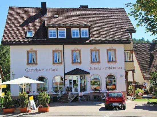 Bäckerei-Café & Pension Estenfeld