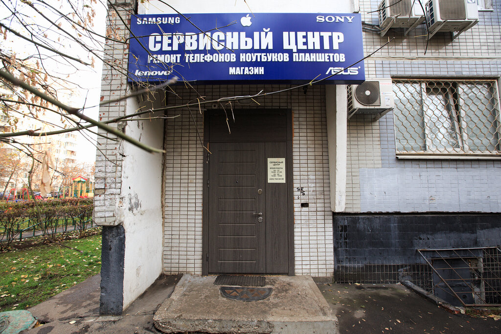ремонт телефонов — Сервисный центр Ремонт Марьино — Москва, фото №1