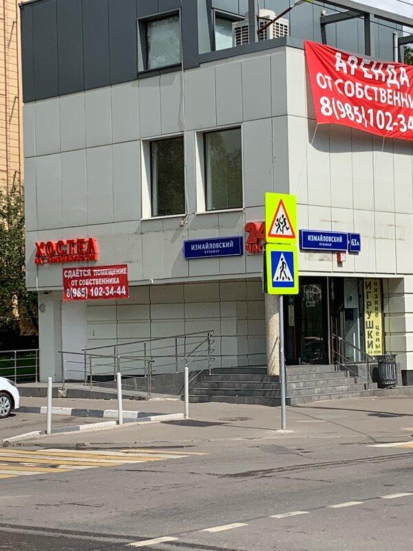 Гостевой дом на Щелковской