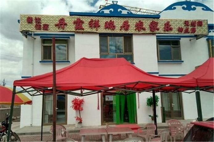 Zhang Ye Xiang Rui Ju Farm Stay
