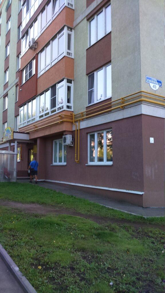 Поликлиника № 9, поликлиника для взрослых, Россия, Иваново ...
