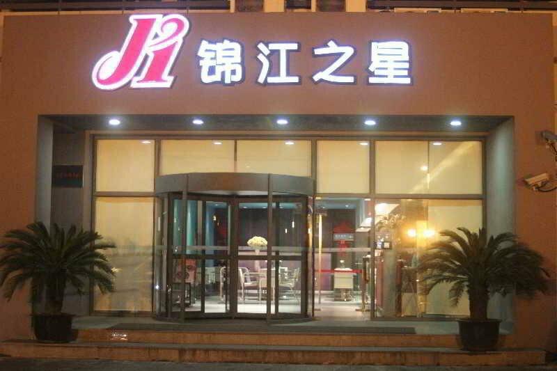 Jinjiang Inn Shanghai Fengxian Nanqiao Road