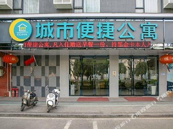 City Comfort Inn Maoming Gaozhou Yanjiang Dong Road
