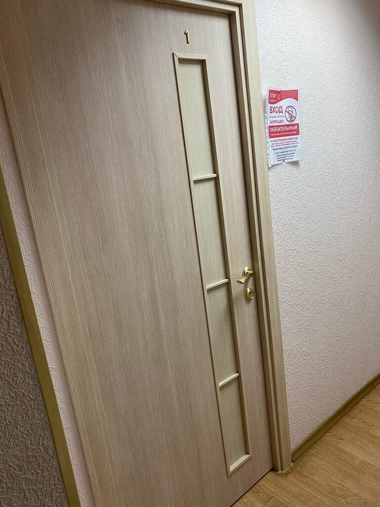 юридические услуги — Правовой центр Иностранец — Москва, фото №1
