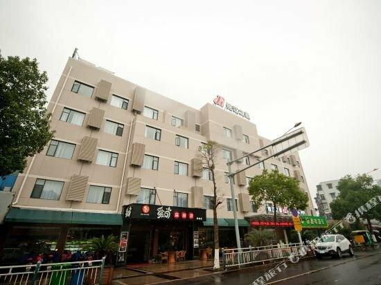 Jinjiang Inn Yuyao Siming Square