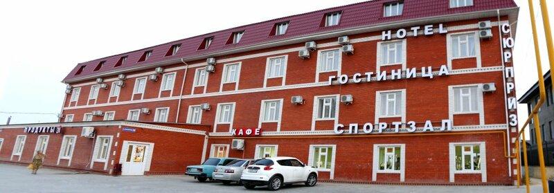 Гостиница Сюрприз на Панфилова
