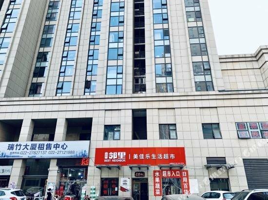 Tianjin Marco Polo Hostel