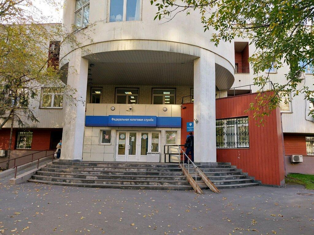 tax auditing — Inspektsiya Federalnoy Nalogovoy Sluzhby Rossii №18 po gorodu Moskve — Moscow, photo 1