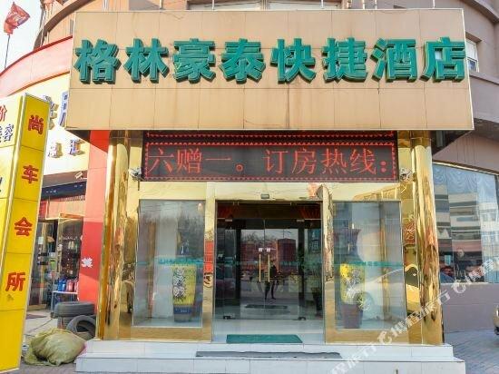 GreenTree Inn Tianjin Dongli District JinZhong Bridge Xinzhong Village Express Hotel