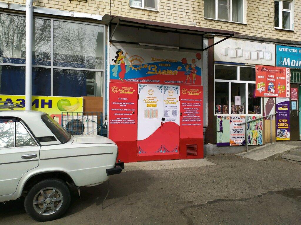 школа танцев — Школа-студия танцев Злато — Ставрополь, фото №1