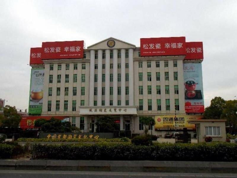7 Days Inn Chaozhou Fengxi Ceramics Chaoshan Road Branch