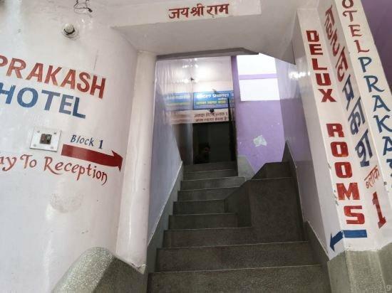 Hotel Prakash Block 1