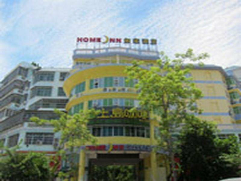 Sanya Aili Hotel