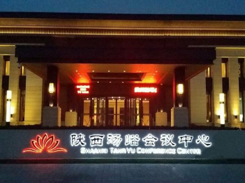 Shaanxi Tangyu Conference Centre